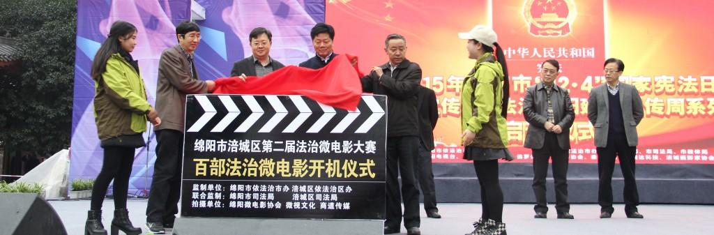 绵阳市涪城区召开法治微电影剧本研讨创作有一个偶像剧一男一女在船上图片